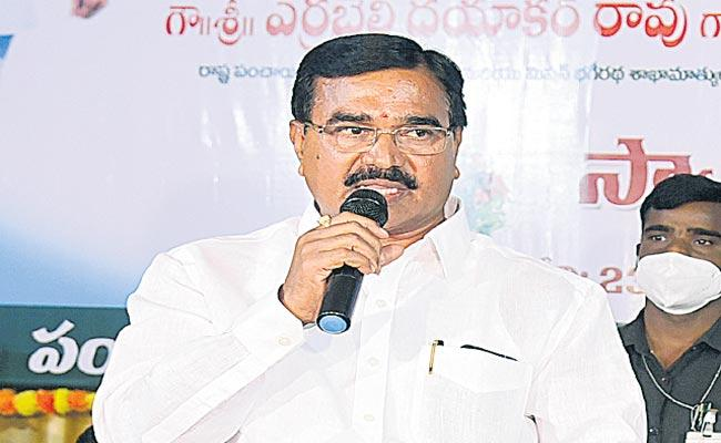 Agriculture Minister Said Nano Urea Plays Key Role In Soil Conservation - Sakshi