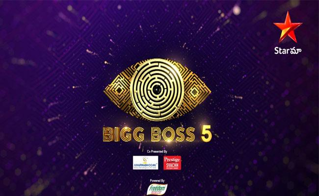 Bigg Boss 5 Ttelugu Logo Launched, Here Is the First Promo - Sakshi
