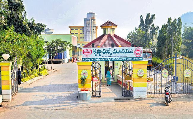 Vijaya Dairy Chairman Irregularities In Land Purchases - Sakshi