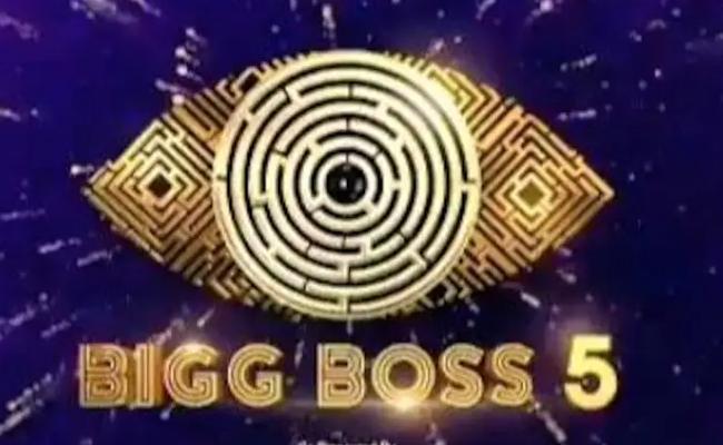 Bigg Boss 5 To Start From 5th September, Contestants Quarantine - Sakshi
