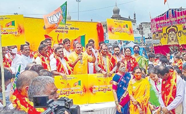 Bandi Sanjay Padayatra Renamed As Praja Sangrama Padayatra - Sakshi