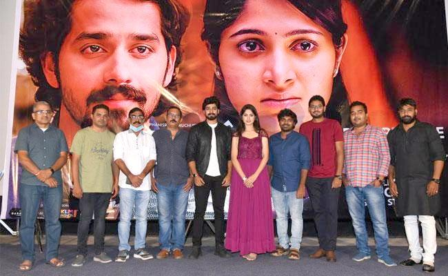Dia Telugu Movie Team Conduct Pre Release Event In Hyderabad - Sakshi