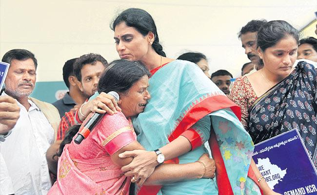 YS Sharmila Comments Unemployment Hunger Strike In Mahabubabad - Sakshi