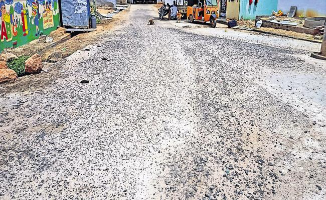 TDP Govt corruption has taken place in the work of valuable cement roads - Sakshi