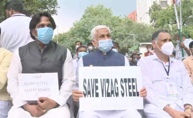 Visakha Steel Plant Workers Protest In Delhi - Sakshi