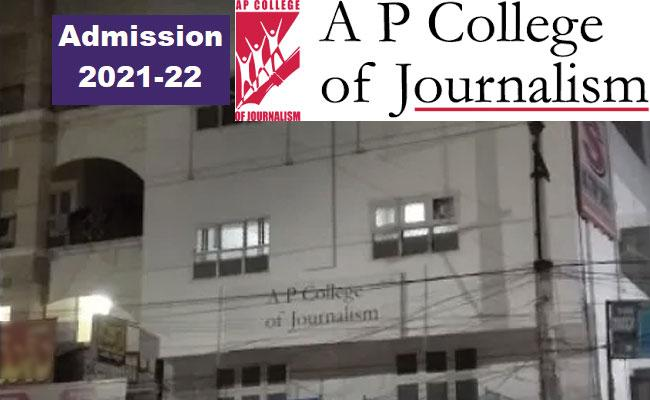 AP College Of Journalism, Hyderabad Admission 2021 - Sakshi
