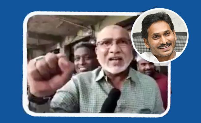 Common Man Praises CM YS Jagan Mohan Reddy Twitter Video Viral - Sakshi