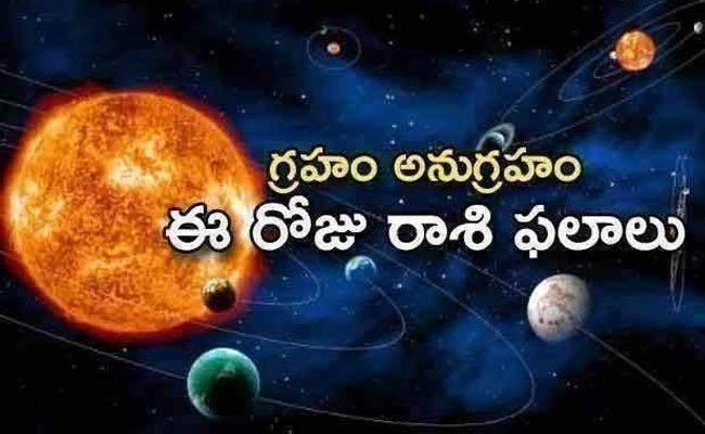 Daily Horoscope In Telugu 02-08-2021 - Sakshi