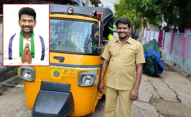 Auto Driver BalaRaju Elected As Nidadavolu Municipal Vice Chairman - Sakshi