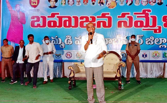 RS Praveen Kumar: Will Held Meeting In Nalgonda 8th August - Sakshi