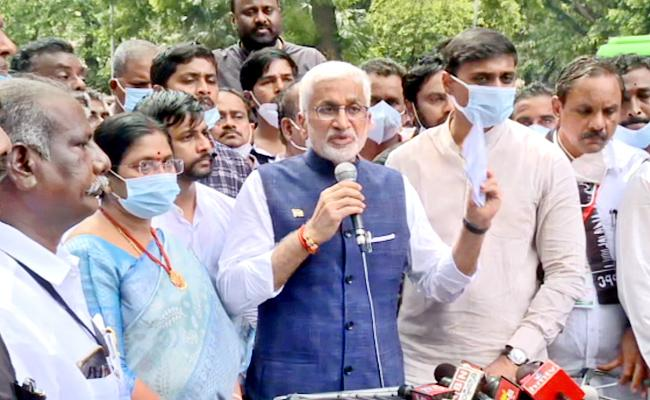 YSRCP Mps Support To Steel Plant Employees Protest At Delhi - Sakshi