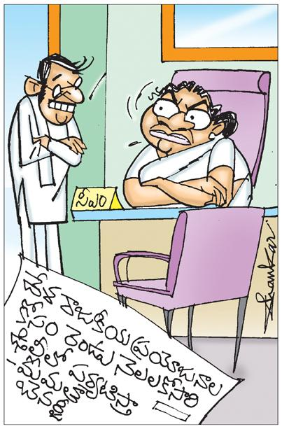 Sakshi Cartoon 02-08-2021