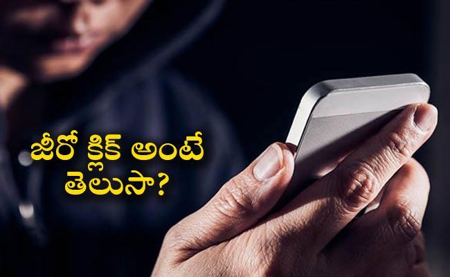 Rebooting Smart Phone In Every Week Prevents Hacking Says Experts - Sakshi