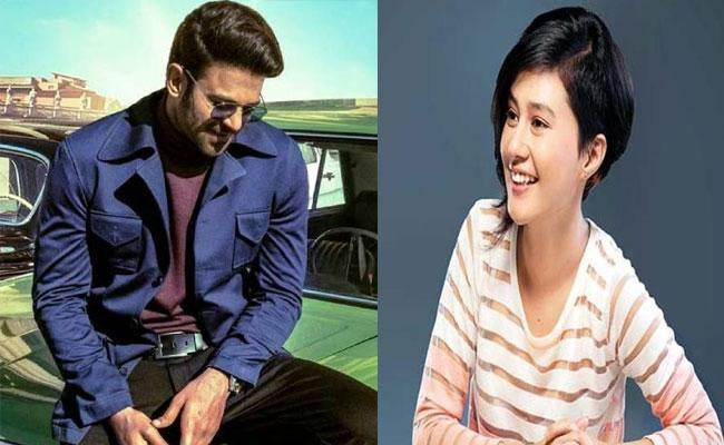 Airtel Ad Girl Sasha Chettri In Prabhas Radhe Shyam Movie: Details Inside - Sakshi