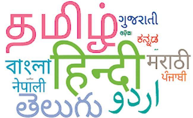 Nagati Narayana Article On Hindi Dominance Central Govt Jobs  - Sakshi