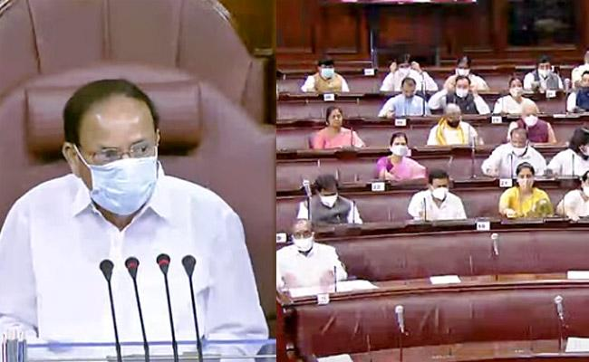 Parliament Monsoon Session 2021: 10th Day Live Updates And Highlights In Telugu - Sakshi