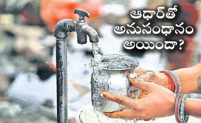 Hyderabad: Deadline For 20KL Free Water To Aug 15 - Sakshi