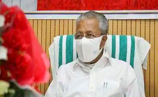 Kerala decides to impose night curfew from Monday:CM Pinarayi Vijayann - Sakshi