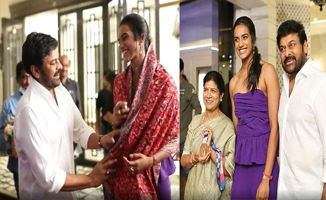 Chiranjeevi Congratulates PV Sindhu And Host Party At His Home - Sakshi