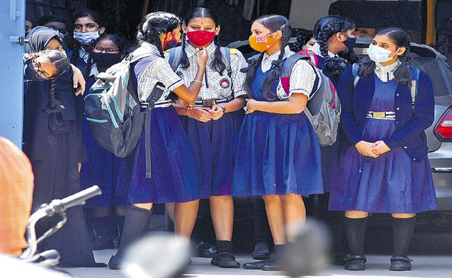 Tenth class exam results Andhra Pradesh on 7th August - Sakshi