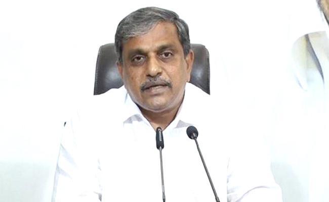 Hema Sushmita assumes Charge As AP Seed Development Corporation Chairman - Sakshi