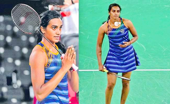 PV Sindhu: My eyes On Gold In Paris Olympics, Says After  History Tokyo - Sakshi