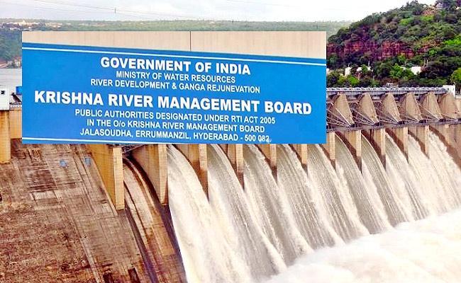 Krishna Godavari River Management Board Meeting Today August 3rd - Sakshi