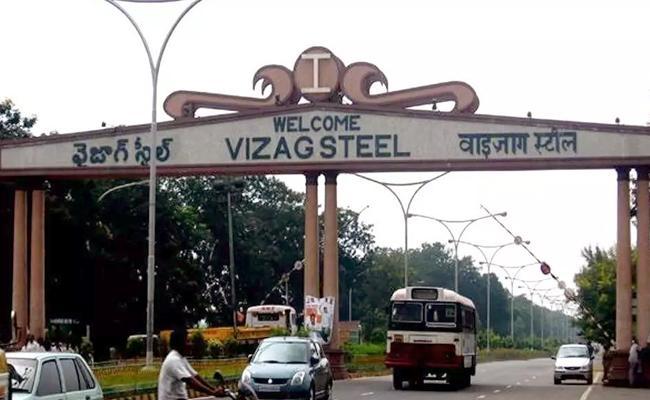 Visakhapatnam Steel Plant Recorded A Sales  - Sakshi
