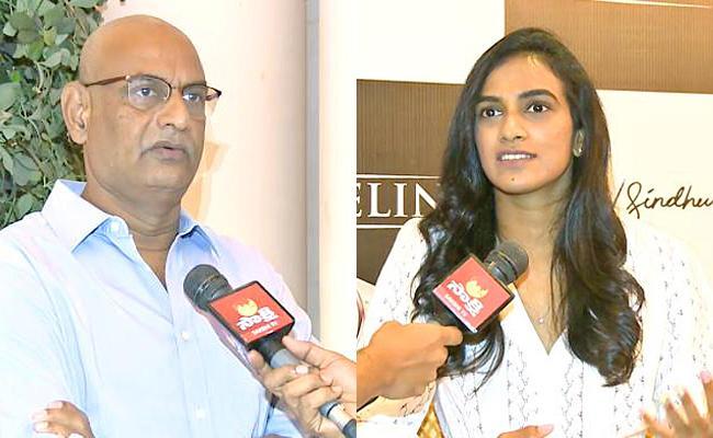 PV Sindhu Father PV Ramana Recalls How She Practice Won Medal - Sakshi