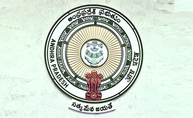 AP: Three Secretariat SOs Employees Has Suspended - Sakshi