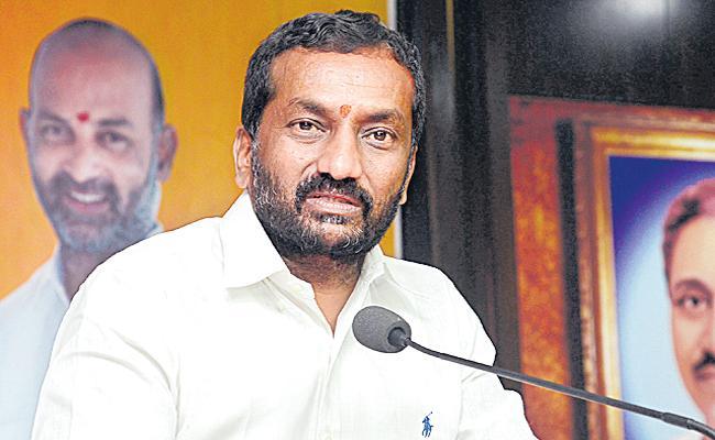 Hyderabad: Raghunandan Rao Comments on Harish Rao - Sakshi