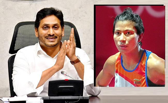 CM YS Jagan Wishes Lovlina Borgohain Winning Bronze Tokyo Olympics - Sakshi