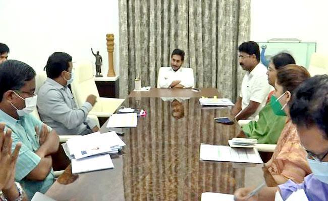 Ap: Cm Ys Jagan Review Meeting On Education Department - Sakshi