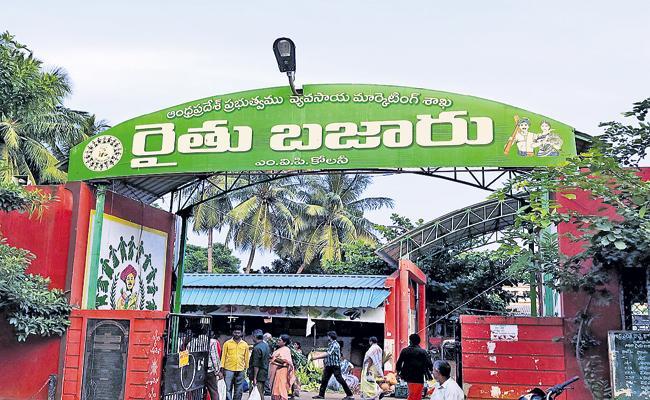 60 New Rythu Bazars in Andhra Pradesh - Sakshi