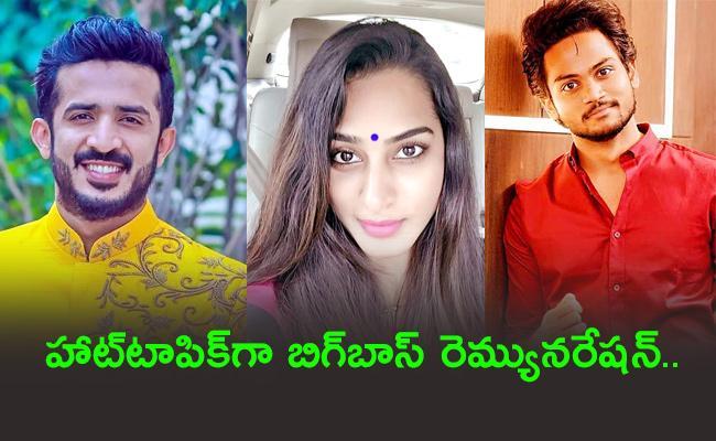 Shanmukh Jaswanth: Bigg Boss 5 Telugu Highest Paid Contestant - Sakshi