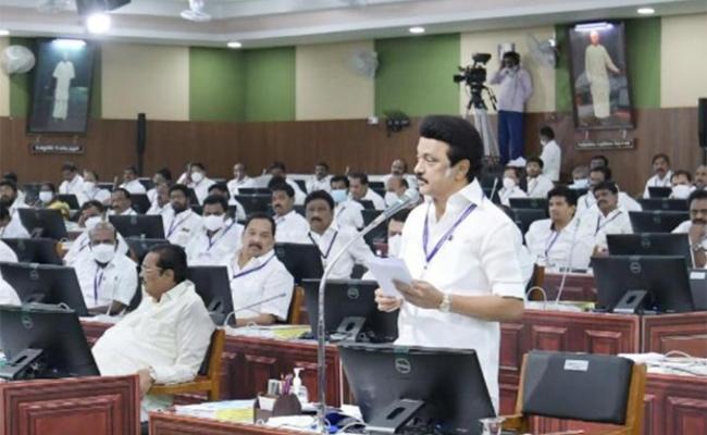 Tamil Nadu Govt To Pass Bill Against NEET In Assembly - Sakshi