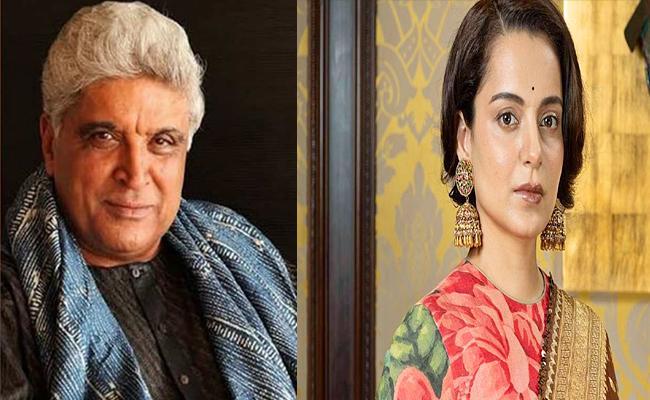 Court Warns Kangana Ranaut of Arrest Warrant in Javed Akhtar Defamation Case  - Sakshi