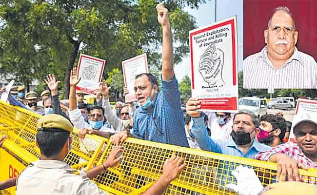 ABK Prasad Article On Freedom Of Press - Sakshi