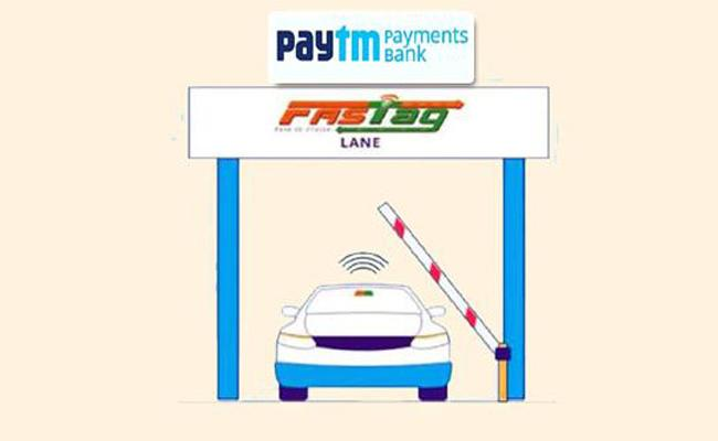 Paytm To Launch Fastag-based Parking Service Across India  - Sakshi