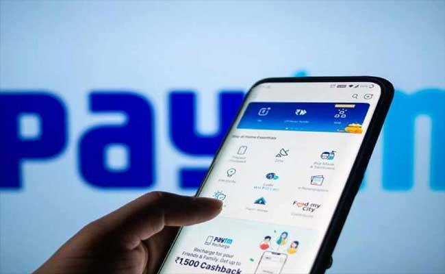 Paytm Offers Rewards Of Up To Rs 500 On Mobile Bill Payments - Sakshi