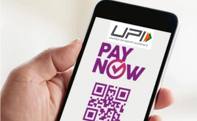 A Pact Between India And Singapore On Payments Interface - Sakshi