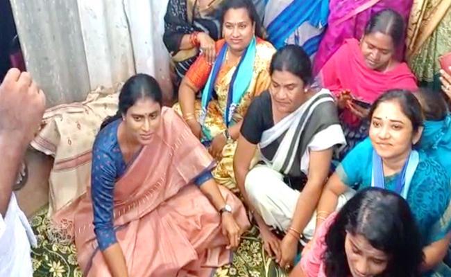 YS Sharmila Condolence To Saidabad Rape Victim Family - Sakshi