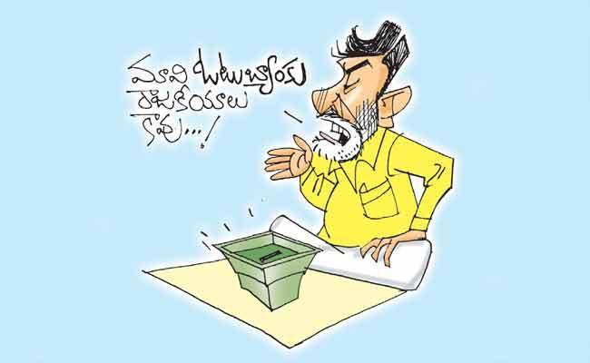 Kommineni Srinivasa Rao Article On AP Govt Welfare - Sakshi