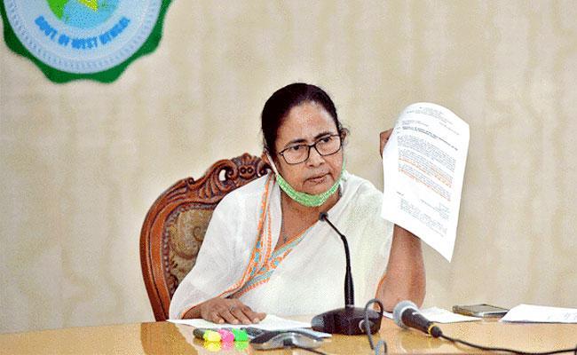BJP Letter Election Commission Mamata Benerjee Nomination Should Reject - Sakshi
