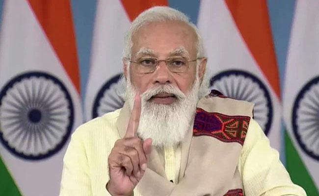 PM Narendra Modi To Travel America Next Week - Sakshi