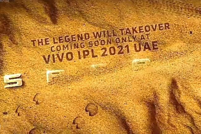 Tata Safari Gold Edition Will Reveal In UAE During IPL - Sakshi