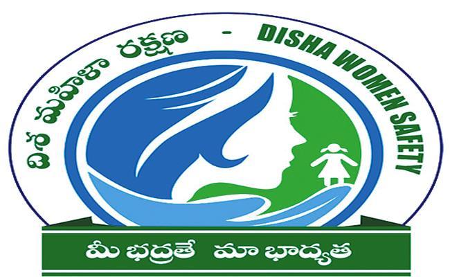 Full assurance of women protection with Disha App - Sakshi