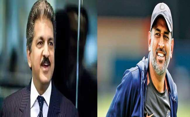 MS Dhoni Anand Mahindra Among Members In Jay Panda-Headed Committee To Review NCC - Sakshi