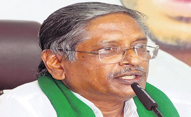 MVS Nagireddy Comments On Chandrababu Naidu - Sakshi