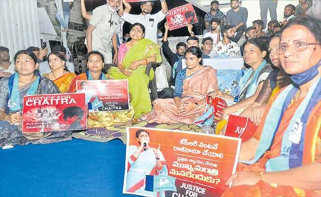 YS Sharmila Condolence Saidabad Victim Family - Sakshi